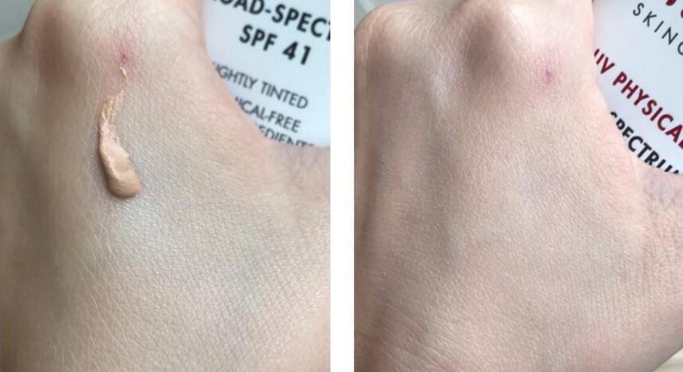 Rẻ nhất] EltaMD UV Physical Broad Spectrum Facial Sunscreen